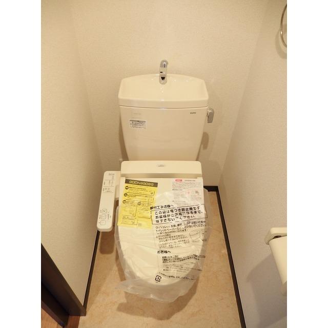 アムール Island 201号室のトイレ