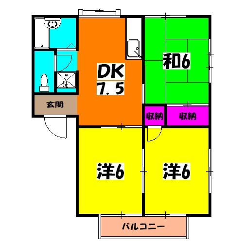 アクツハイツC 201号室の間取り