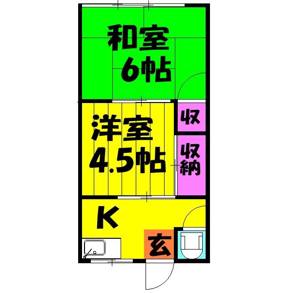 第六新寿荘 105号室の間取り