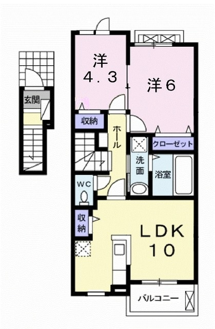 メゾン・ラフレシール B 02020号室の間取り