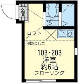 ユナイト川崎サン・イグナシオ 103号室の間取り