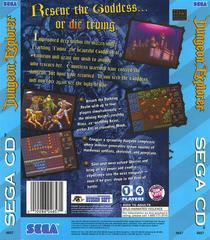 Dungeon Explorer - Back | Dungeon Explorer Sega CD