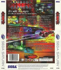 Burning Rangers - Back | Burning Rangers Sega Saturn