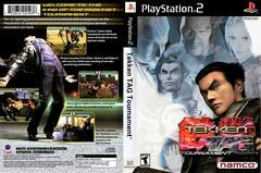 Artwork - Back, Front | Tekken Tag Tournament Playstation 2