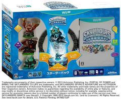 Skylanders Spyro's Adventure JP Wii U Prices