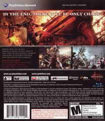 Back Cover | God of War III Playstation 3