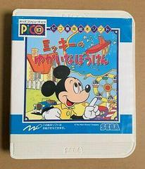 Mickey Mouse Yuka Hana Bouken JP Sega Pico Prices