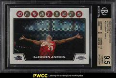 LeBron James [Xfractor] Basketball Cards 2008 Topps Chrome Prices