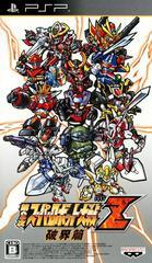 Dai-2-Ji Super Robot Taisen Z Hakai-hen JP PSP Prices
