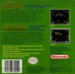 Arcade Classic 3 - Back | Arcade Classic 3: Galaga and Galaxian GameBoy
