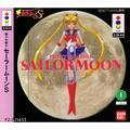 Sailor Moon   3DO