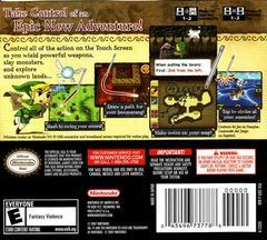 Back Cover | Zelda Phantom Hourglass Nintendo DS