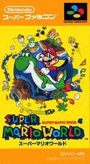 Front Cover   Super Mario World Super Famicom