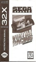 Virtua Racing Deluxe - Manual | Virtua Racing Deluxe Sega 32X