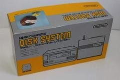 Box Art | Famicom Disk System Console Famicom Disk System