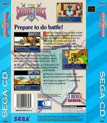 Shining Force CD - Back | Shining Force CD Sega CD