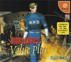 Biohazard 2 Value Plus JP Sega Dreamcast Prices