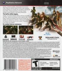 Back Cover | Final Fantasy XIII Playstation 3