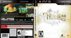 Artwork - Back, Front | Ni No Kuni Wrath of the White Witch Playstation 3