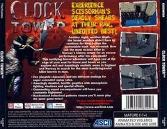 Back Cover   Clock Tower Playstation
