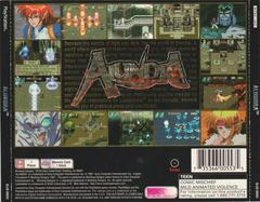 Back Insert HD | Alundra Playstation