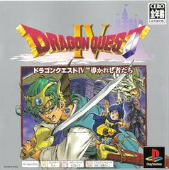 Dragon Quest IV JP Playstation Prices