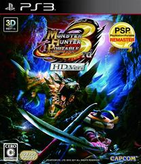 Monster Hunter Portable 3rd HD Ver JP Playstation 3 Prices