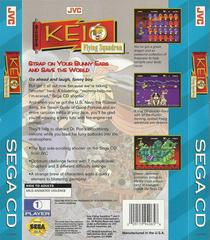 Keio Flying Squadron - Back | Keio Flying Squadron Sega CD