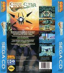 Soul Star - Back | Soulstar Sega CD
