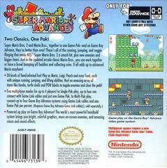 Back Cover   Super Mario Advance GameBoy Advance