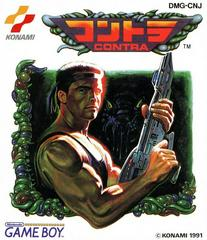 Contra JP GameBoy Prices