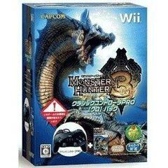 Monster Hunter Tri [Controller Bundle] JP Wii Prices