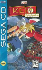 Keio Flying Squadron - Front / Manual | Keio Flying Squadron Sega CD
