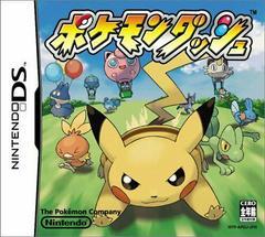 Pokemon Dash JP Nintendo 3DS Prices