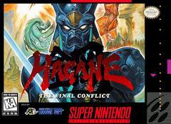 Hagane The Final Conflict Super Nintendo Prices