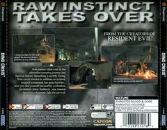 Back Cover | Dino Crisis Sega Dreamcast