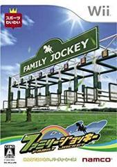 Family Jockey JP Wii Prices