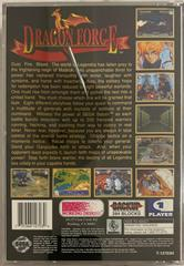 Back Of Case And Rear Cover Art | Dragon Force Sega Saturn