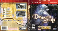 Slip Cover Scan By Canadian Brick Cafe | Demon's Souls Playstation 3