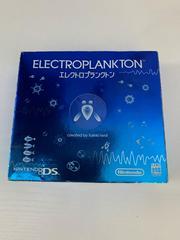 Outside Box   Electroplankton JP Nintendo DS