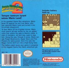 Back Cover | Super Mario Land 2 GameBoy
