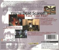Back Cover   Resident Evil Playstation