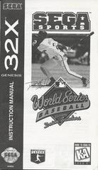 World Series Baseball - Manual | World Series Baseball Sega 32X