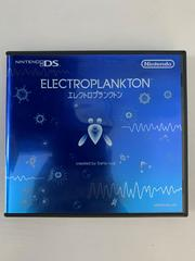 Ds Case   Electroplankton JP Nintendo DS