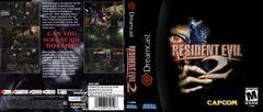 Full Cover | Resident Evil 2 Sega Dreamcast