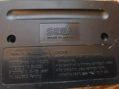 Cartridge - Reverse   Shining Force II Sega Genesis