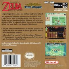 Back Cover | Zelda Link to the Past GameBoy Advance