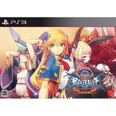 BlazBlue: Central Fiction [Limited Box] JP Playstation 3 Prices
