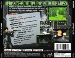 Back Of Case | Syphon Filter Playstation