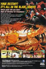 Box Back | Samurai Shodown V Neo Geo AES
